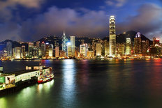 Hong Kong Harbor Wallpaper Mural