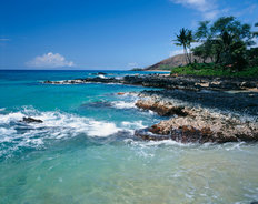 Rocky Beach South Maui Coast Wallpaper Mural