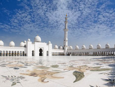 Sheikh Zayed Mosque with a view of Prayer Veranda Wall Mural