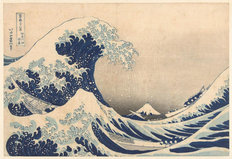 The Great Wave Of Kanagawa – Antique Wall Mural