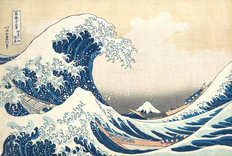 The Great Wave Of Kanagawa - Original Wall Mural