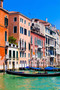 Canal In Venice Wall Mural